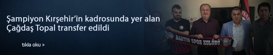 Şampiyon Kırşehir'in kadrosunda yer alan Çağdaş Topal transfer edildi
